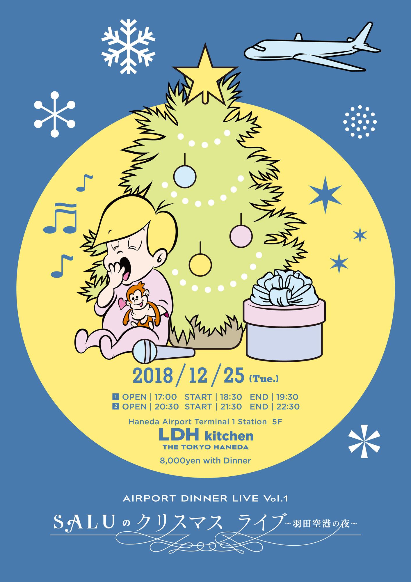 12月25日【SALUのクリスマスライ...