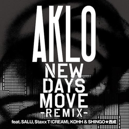 Newdaysmore-remix-