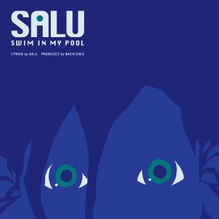 Swim In My Pool