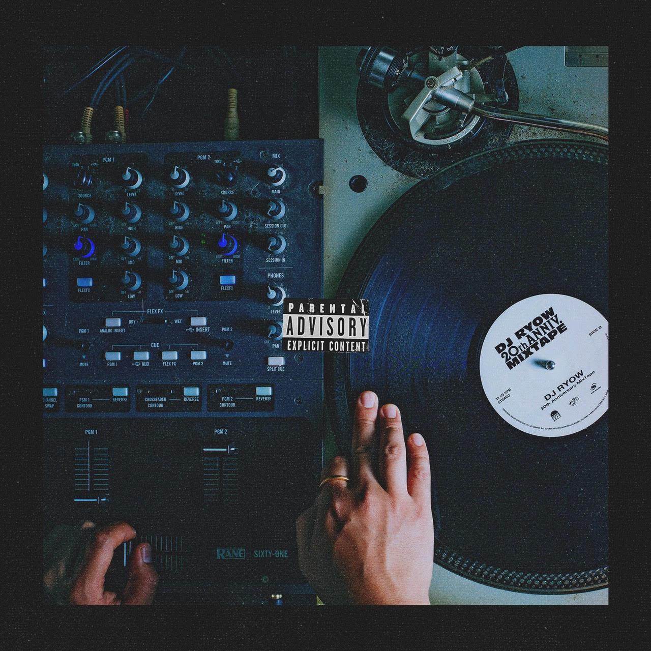 DJ RYOW / Sky's the limit feat. RIRI, SALU, SOCKS